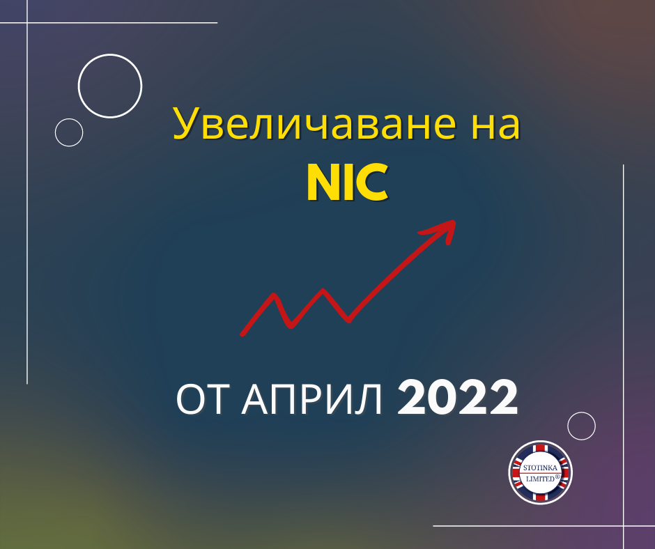 NIC Rise 2022